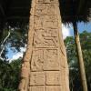 QuiriguáGlyphs