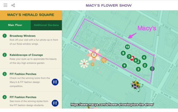 Macy''s in Herald Square