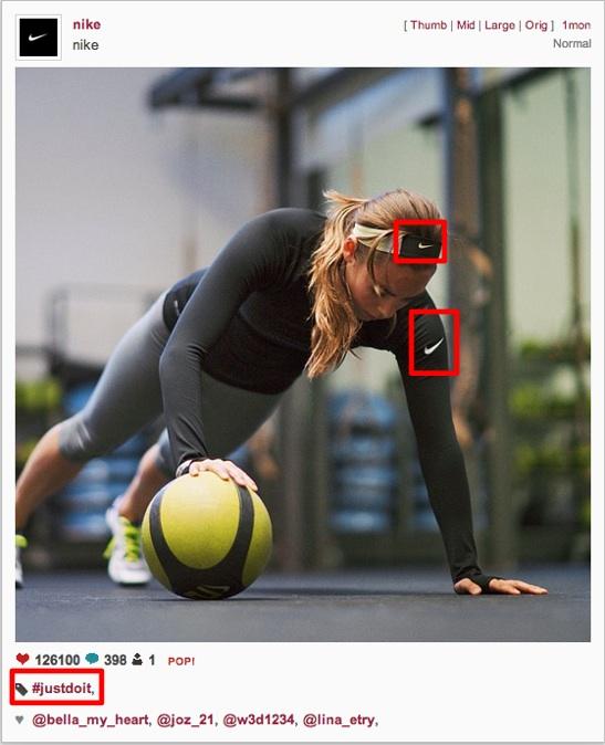 Nike Logo on Instagram