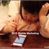 2015 Mobile marketing