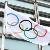 London Olympic Flag